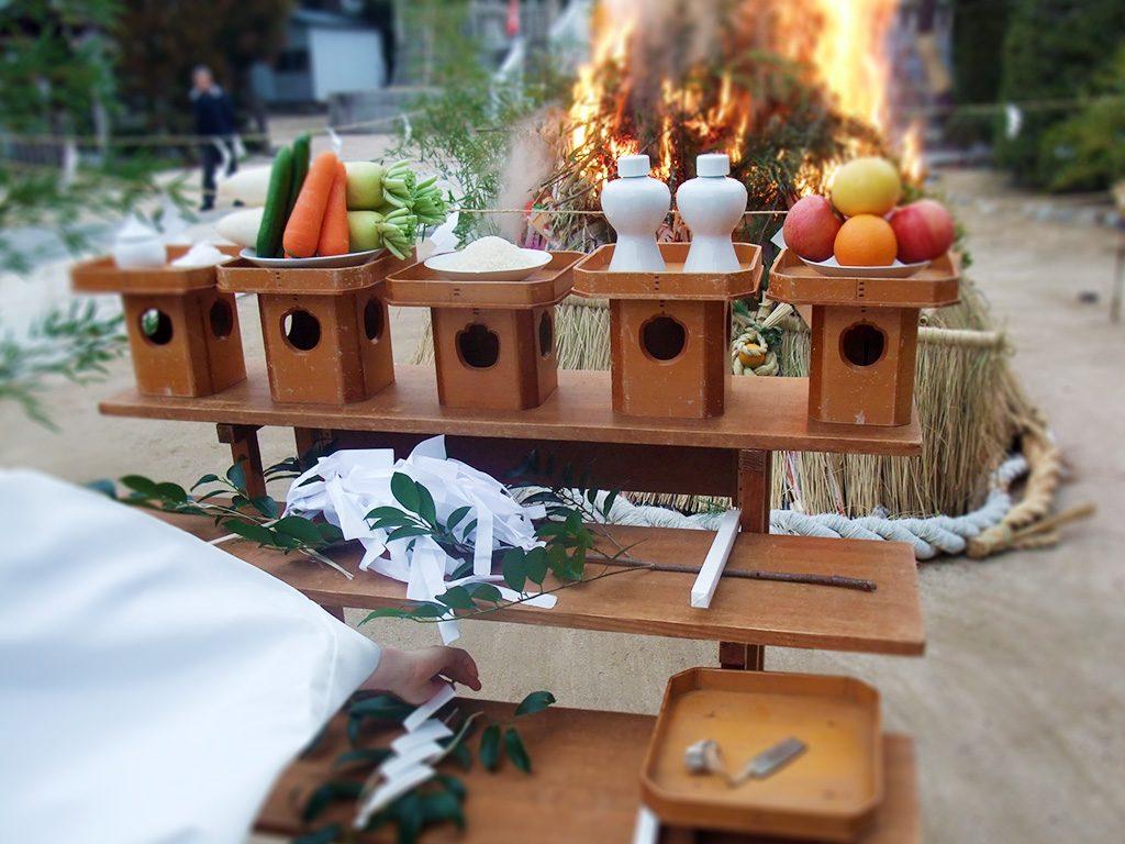古神札焼納祭